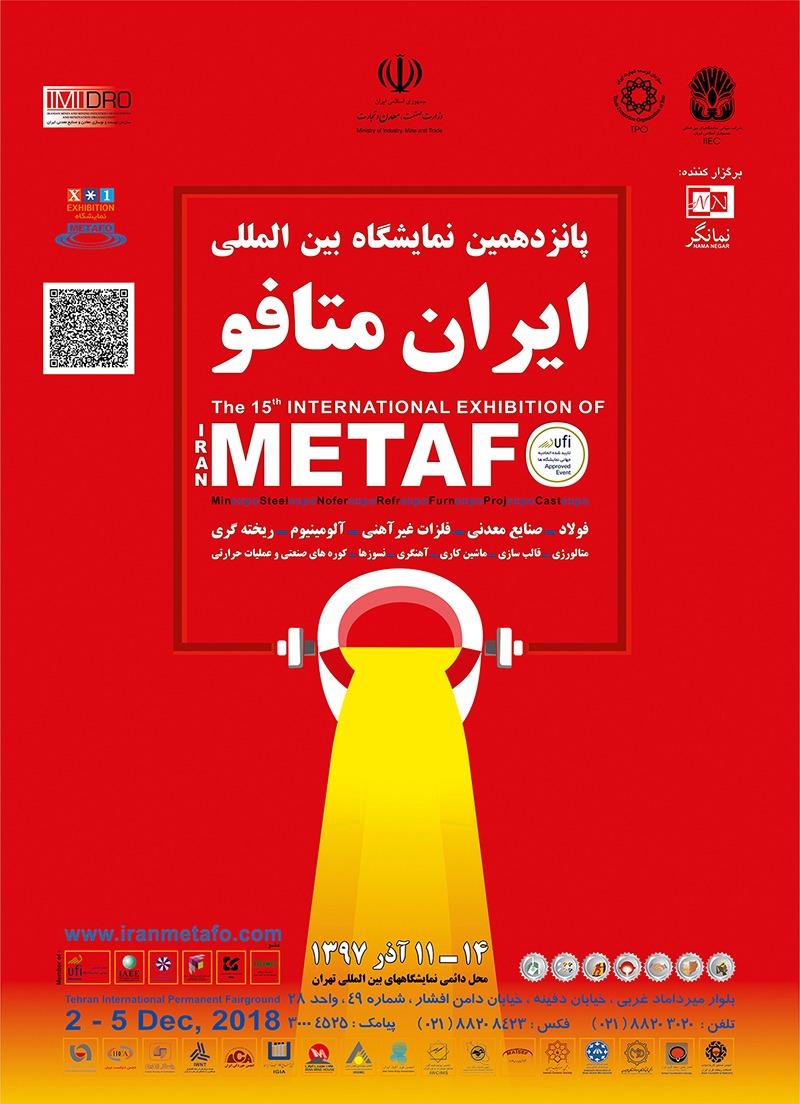 METAFO-PM-1